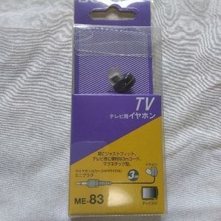 SONY イヤホン ME-83 未使用品