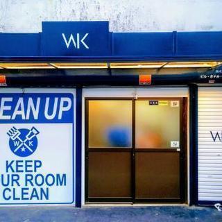 簡易宿舎、民泊清掃、ビル清掃スタッフ
