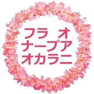 2019年4月、神田・水曜19:00入門クラス新規オープン☆
