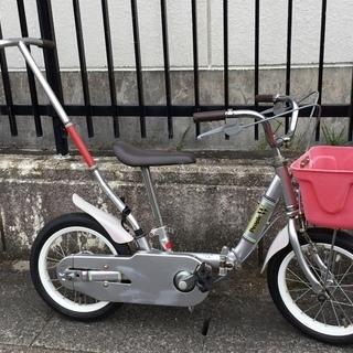 ★People ピープルW・いきなり自転車・14インチ