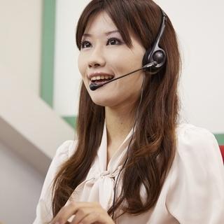 【急募!】大手通信会社光工事の工事日調整 アウトバウンドコールセンター