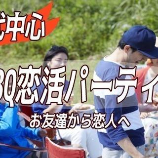 【男性急募中!!!!】❤40代中心の花見deステーキBBQ恋活パー...