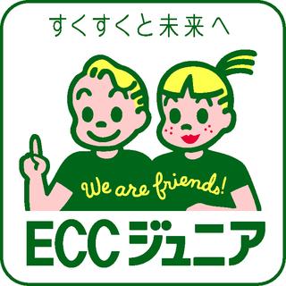 ECCジュニア伊勢原高木学園教室