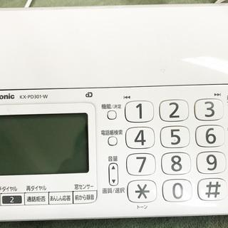 値下げしました→パナソニック電話機 デジタルファクス機能付き(子...