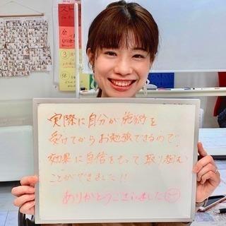 7月極眠ヘッドマッサージ講習¥15,000~ - 教室・スクール