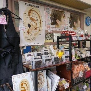 ★さいたま市武蔵浦和で開校★まだ空きあります!耳つぼジュエリー講座/16,200円/180分/楽しく学べる少人数制! - 美容健康