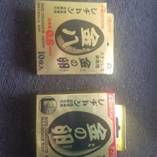 【新品未使用】金八0.8mm 金の卵1.0mm