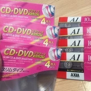 CDケース DVDケース カセットテープ