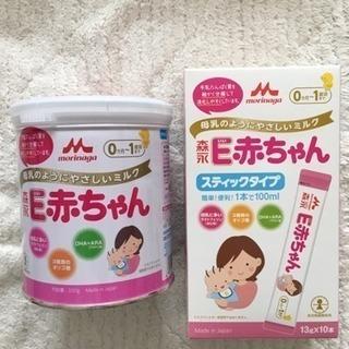 森永乳業 E赤ちゃん ミルク