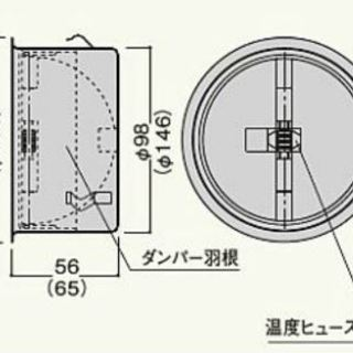 【差込式防火ダンパー100】 フクビ工業社製 新品未開封 残り20個