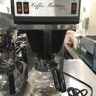 Kalita カリタ コーヒーマシーン KW-15 本格的…