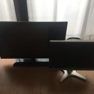 液晶テレビ2台セット  ジャンク扱い