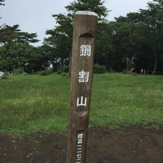 4月13日!初心者大歓迎!山に登ってみませんか?^ ^