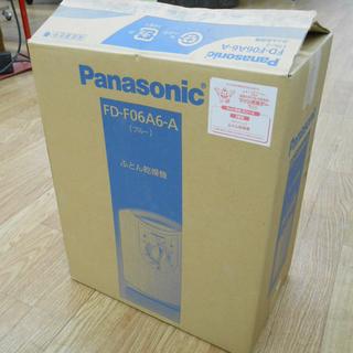 パナソニック 布団 くつ 乾燥機  FD-F06A6 Panaso...