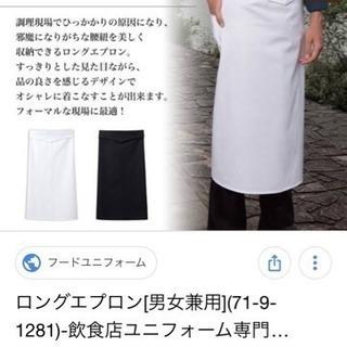 新品未使用 住商モンブラン ロングエプロン 男女兼用 厨房 店舗...