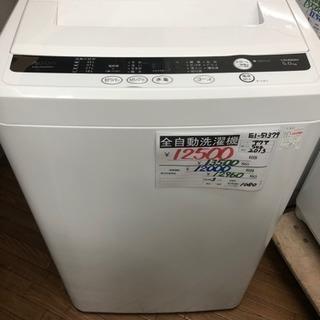 【アクア】洗濯機 2013年 5kg