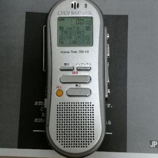 オリンパス ICレコーダー「Voice-Trek DS-1…
