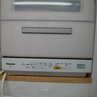 2017年製 パナソニック 食器洗い乾燥機 NP-TR9