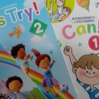 先生の小学校での外国語活動のスキルアップ お手伝いします。(有料)