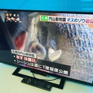 032603☆ ソニー 32型液晶テレビ 15年製☆