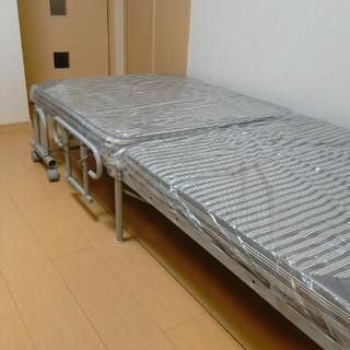 ニトリ 電動折りたたみ式ベッド