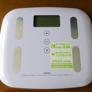 dretec  体重・体組成計 ピエトラプラス BS-238(中古)