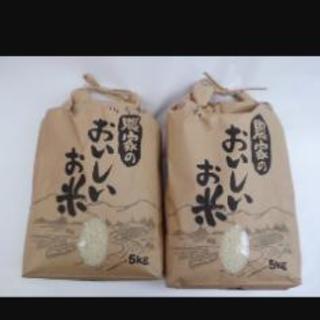尾花沢産ひとめぼれ玄米5kg+ドリップコーヒー