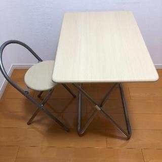 折り畳み机&椅子 お譲りします。