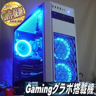 GTX1050Ti:4G+Core i7+SSD☆Apex/PUBG動作OK♪の画像