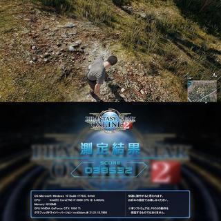 GTX1050Ti:4G+Core i7+SSD☆Apex/PUBG動作OK♪ − 北海道