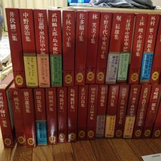 日本文学全集 集英社