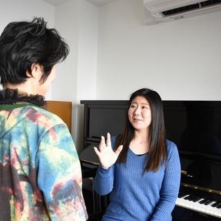 初心者歓迎!プロのオペラ歌手に習う声楽レッスン♪生徒さん募集