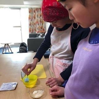 春休み子供お料理教室体験会