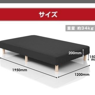 ベッド譲ります  0円 セミダブル