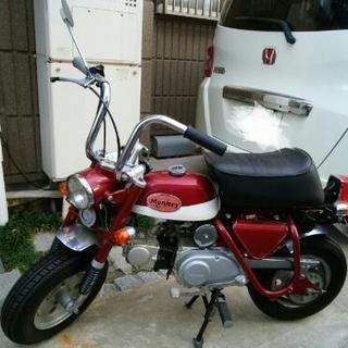 HONDA ホンダ monkey モンキー ノーマル Z50A 希少