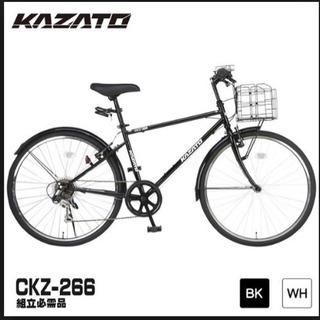 自転車_中古_KAZATO CKZ266 黒