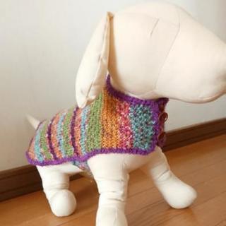 愛犬家の皆様へ・・・編んであげたいワンちゃん服講座