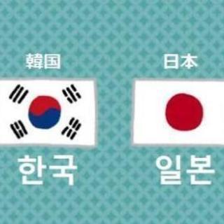 ハングルを学びたい人はいませんか? 韓国語教室 初級·中級