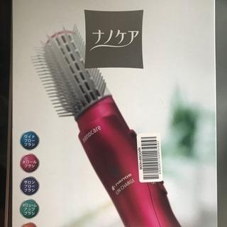 くるくるドライヤー ナノケア EH-KN99(ほぼ新品)