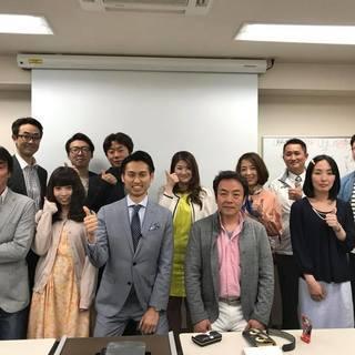 [名古屋]高単価Webコピーライター起業講座