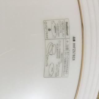 ナショナル 蛍光灯照明器具 シーリングライト 照明 - 浜松市