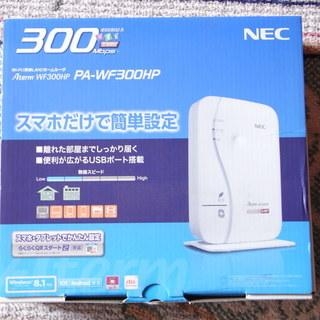無線ルーター NEC Aterm WF300HP (おまけ付き)