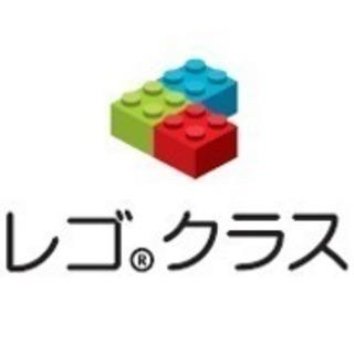 レゴⓇクラス 3/31(日) 4月生最後の無料体験レッスン