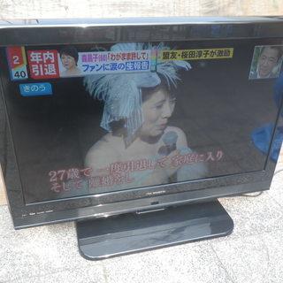 ■配達可■DXアンテナ 32V型地デジ液晶テレビ LVW-325 ...