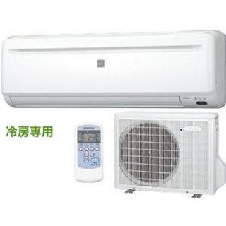 これから暑くなる前に 「冷房専用エアコン(新品未開封!保証付)」...
