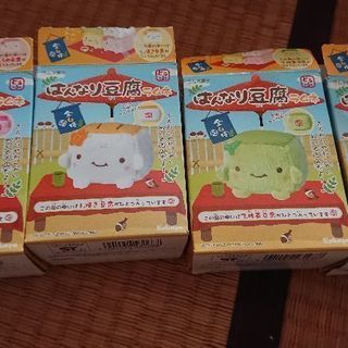 はんなり豆腐全4種類