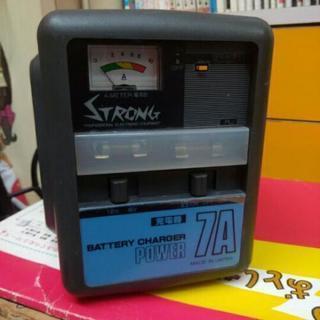 中古 バッテリーチャージャー 充電器 7A