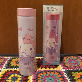 ハローキティ ドローイングタッチ ステンレスボトル ピンク