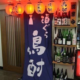 通勤便利!飯田橋駅徒歩1分! お客さんの質が高くて従業員に評判の...