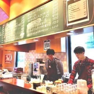 簡単な作業で初心者にも安心のセルフタイプのカフェ!落ち着いて働けます♪お給料アップチャンスも多数◎ - 飲食